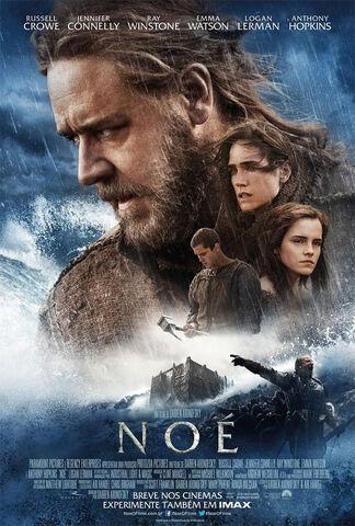 Arquivo:Noe-cartaz-nacional.jpg