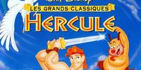 Hércules (1997)