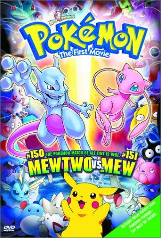 Arquivo:Pokemon first movie.jpg