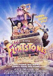 220px-Flintstones ver2.jpg