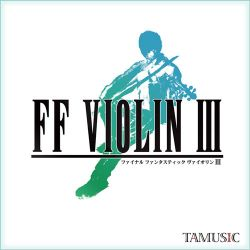 File:FF Violin III.jpg
