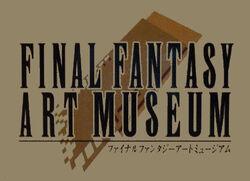 Art Museum title