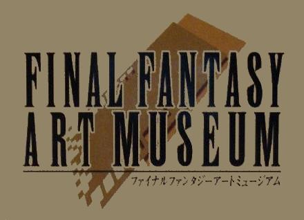 File:Art Museum title.jpg