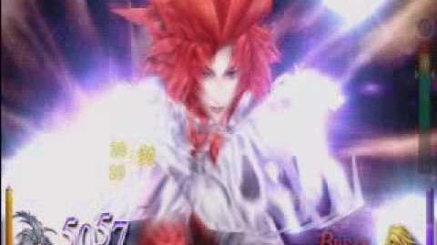 Dissidia Final Fantasy - Kuja's EX Burst