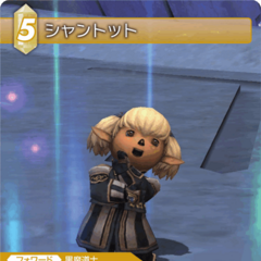 Shantotto's TCG card depicting her in <i>Final Fantasy XI</i>.