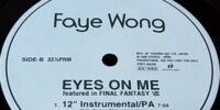 Eyes on Me (single)