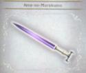 BD Ama-no-Murakumo