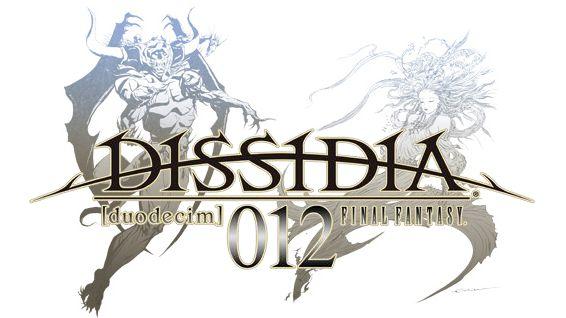 Tập tin:Dissidia012.jpg