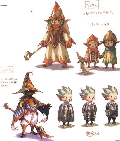File:Tarutaru Concept.jpg