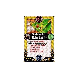 076 Ruby Light+