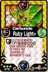 RubyLight plus