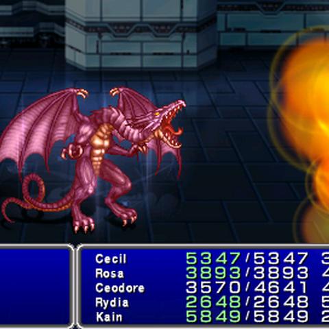 Megaflare (PSP).