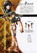 Yuffie ultimania omega scan.png