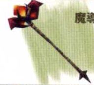 File:High Mage Staff FFIX.png