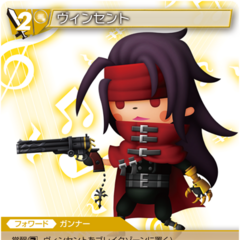Trading card of Vincent from <i>Theatrhythm Final Fantasy Curtain Call</i>.