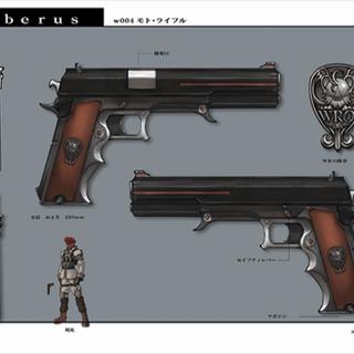Handgun artwork.