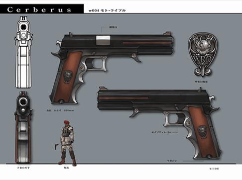 File:WRO Handgun Artwork.png