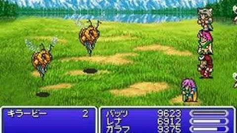 Final Fantasy V Advance Summon - Sylph