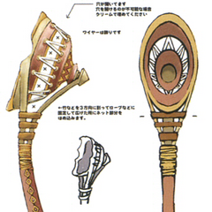 Concept artwork for the Priest's Racket.