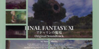 Final Fantasy XI: Seekers of Adoulin Original Soundtrack