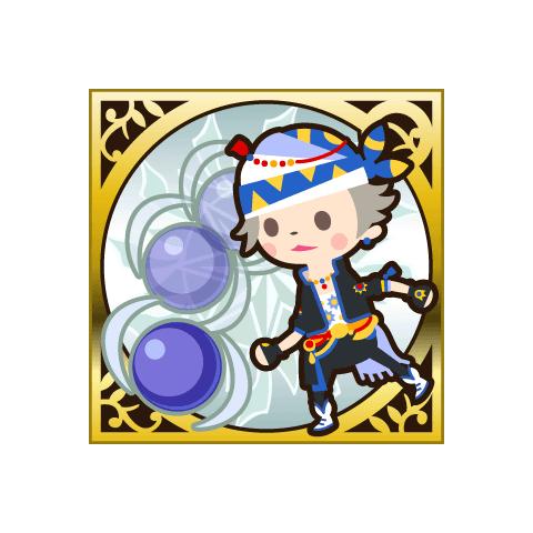 Super Ball (SR).