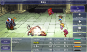 FFV iOS Old