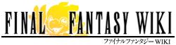 File:FFWiki-Logo-Chocobo.png