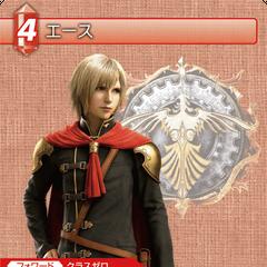 6-002S Ace