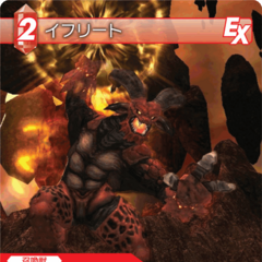 5-003C Ifrit