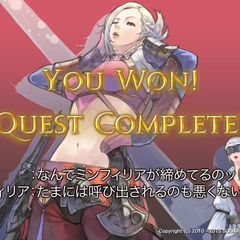The victory screen.