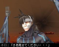 File:Nero DoC Lost Episode.jpg