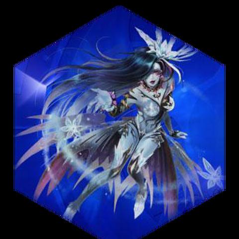 Dark Shiva's Phantom Stone (Rank 7).