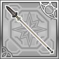 FFAB Cruel Spear R