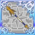 FFAB Dragon Whisker FFXII SSR