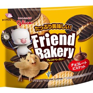 Mog and Chocobo Chick on Glico Friend Bakery wrapper.