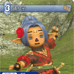 Trading card of a Tarutaru as a Dancer.
