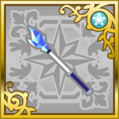 Ice Rod (SR).