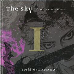 Cover of Book 1 of <i>The Sky</i>.