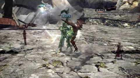 (HD) PS3 Final Fantasy XIII Summon - Odin - Lightning