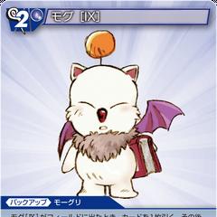 Mog from <i>Final Fantasy IX</i>.