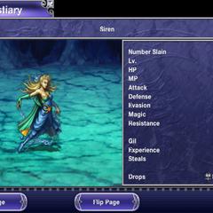 Siren in the iOS version.
