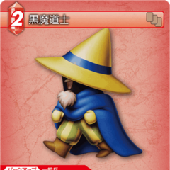 Trading card of Galuf as a Black Mage.