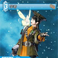 Trading card of a Hyur as a Scholar.