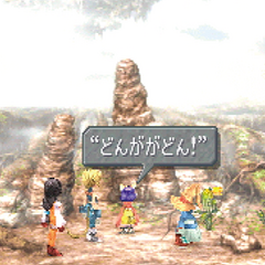 The Japanese dungeon image for <i>Iifa Tree</i> in <i>Final Fantasy Record Keeper</i>.