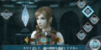 List of Final Fantasy Agito characters