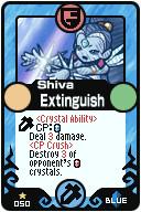 File:Extinguish.jpg