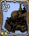 125a Phantom Train