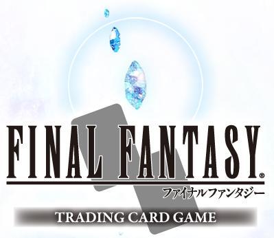 File:FinalFantasyTCGLogo.JPG
