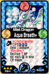 Mist Dragon Aqua Breath+