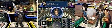 File:Itadaki Street Squall 2.jpg